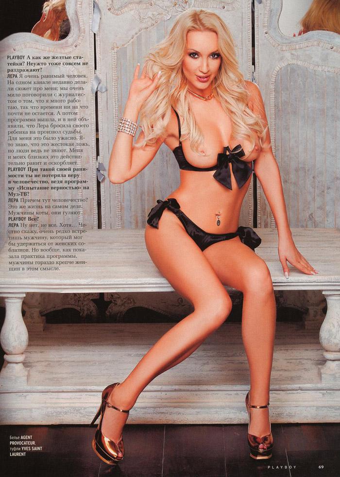Лера Кудрявцева в Playboy июнь 2008