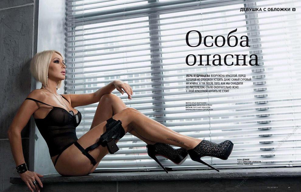 Лера Кудрявцева в Playboy Май 2012